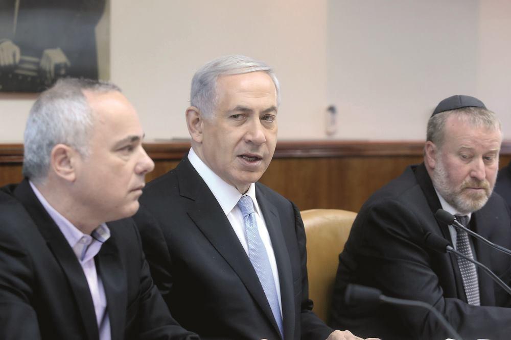 AMERIČKO IZRAELSKI ODNOSI: Sjedinjene Države špijunirale su Netanyahua