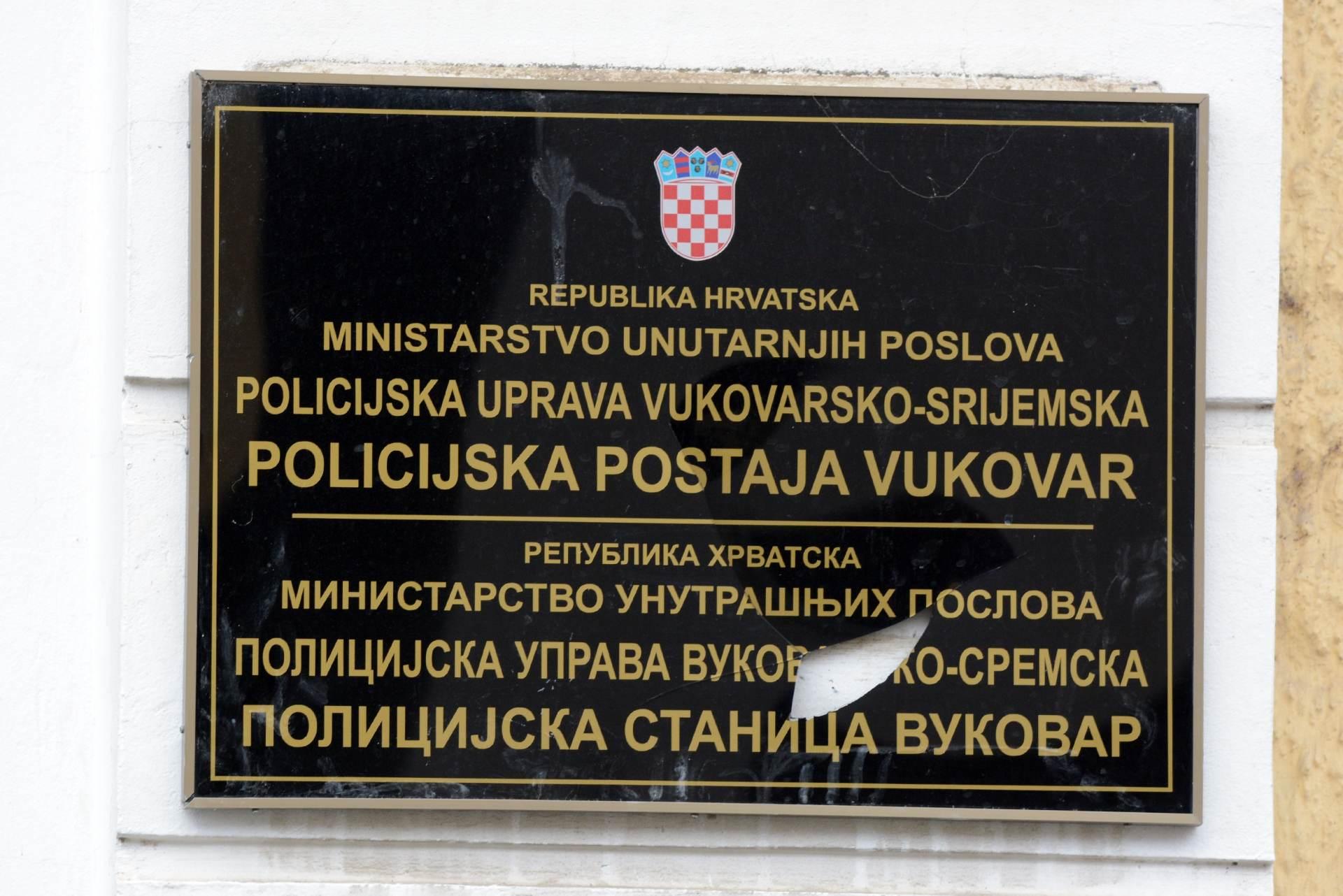 Vijeće Europe izrazilo žaljenje zbog onemogućavanja dvojezičnih natpisa u Vukovaru