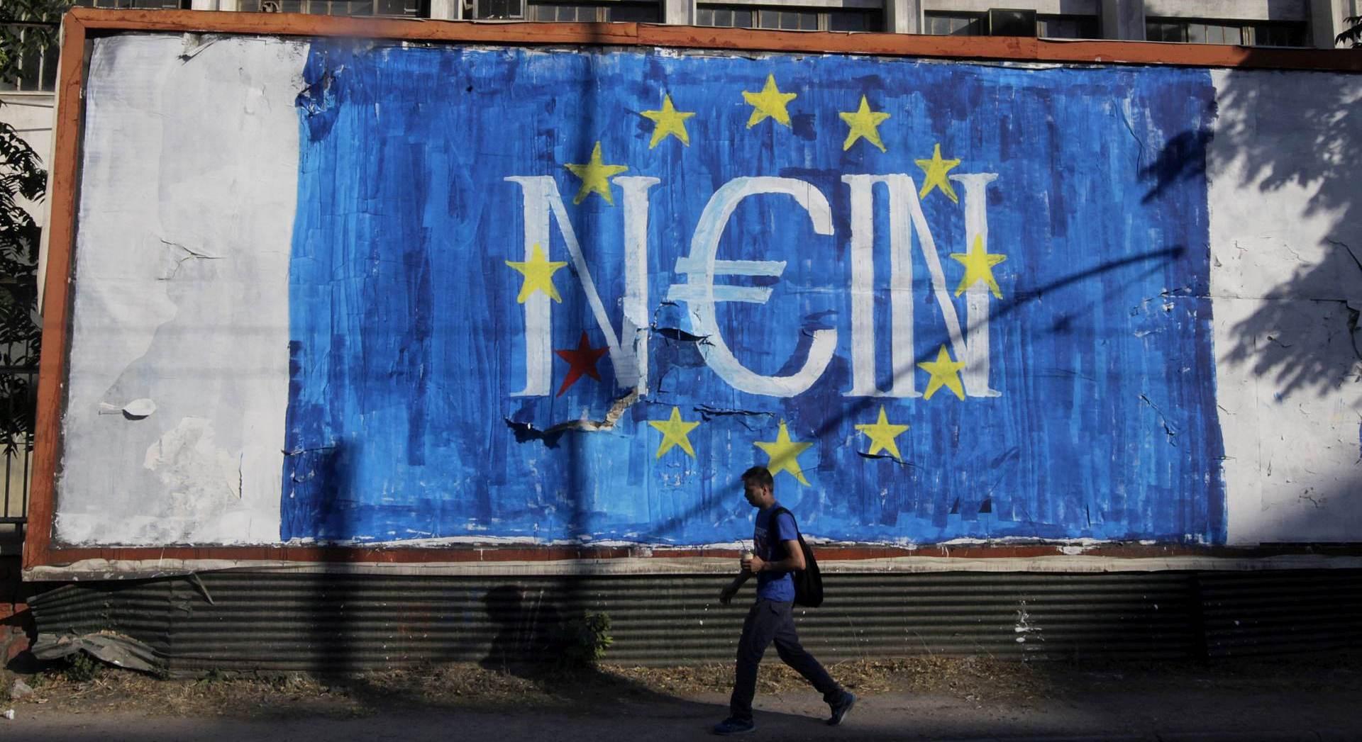 """TVRDOGLAVI PREMIJER: Cipras i dalje poziva Grke da kažu """"ne"""" na referendumu"""