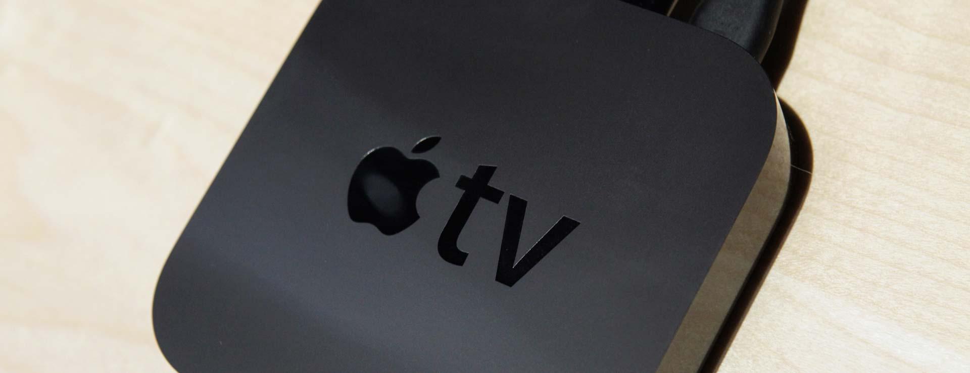 Sljedeća generacija Apple TV-a stiže u rujnu