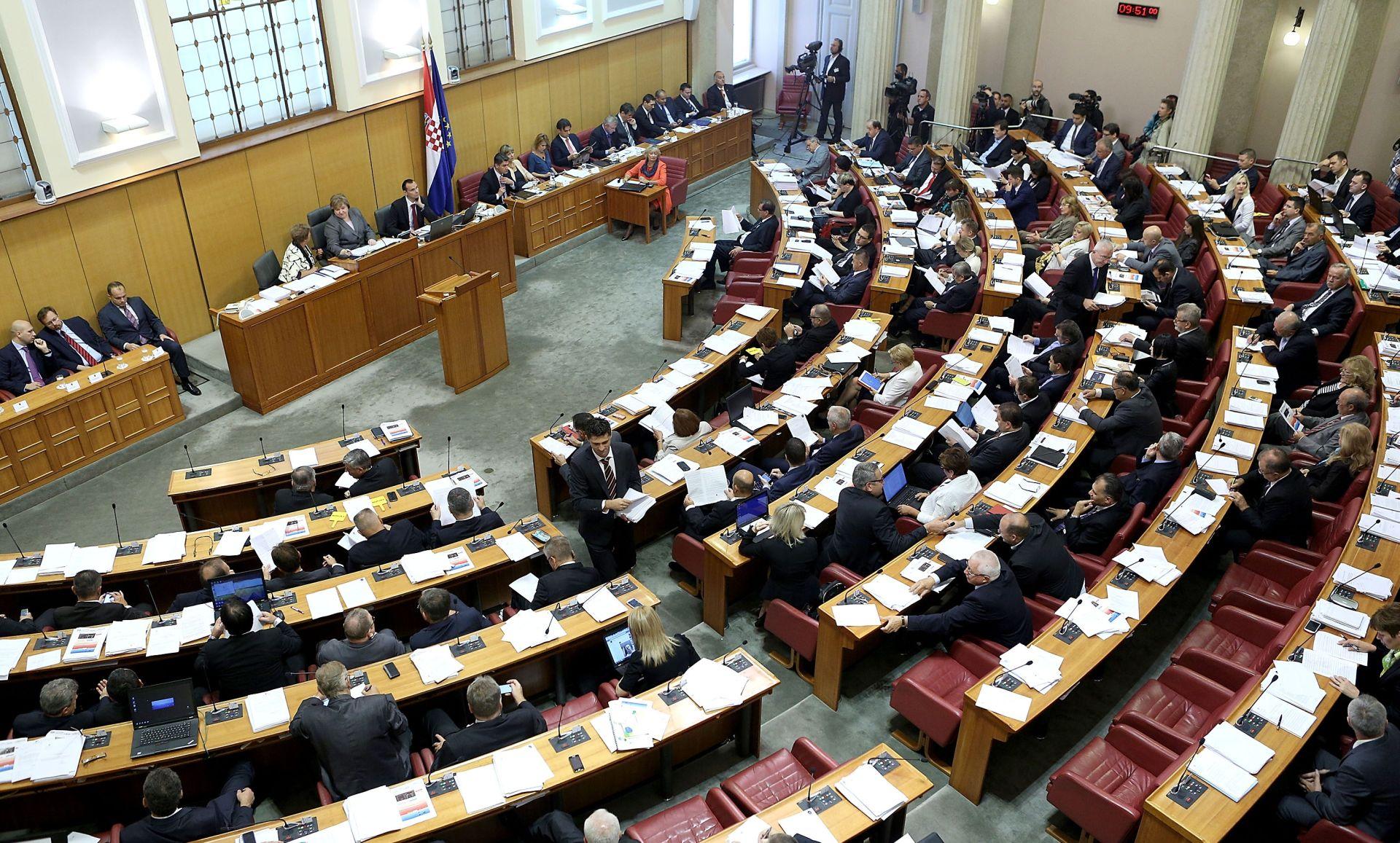 Prije četvrt stoljeća iz imena Republike Hrvatske izbačen naziv Socijalistička
