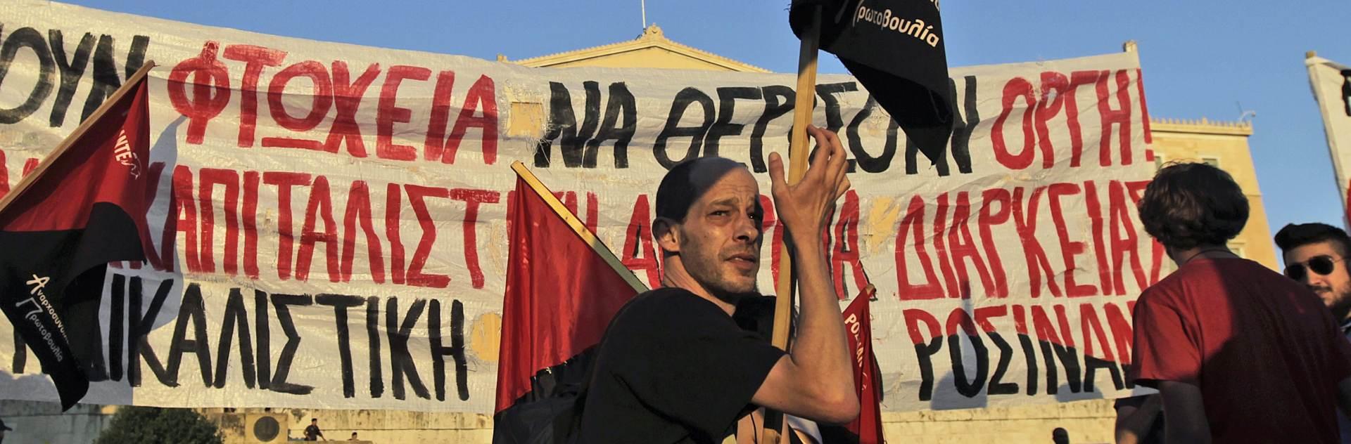 POMOĆ GRČKOJ: Francuski parlament odobrio početak pregovora