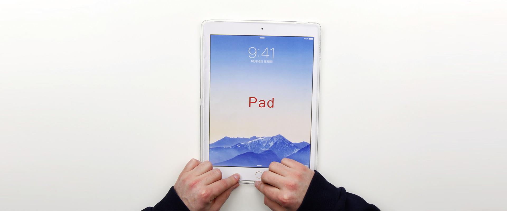 Apple: Novi iPad Pro stiže na tržište krajem jeseni