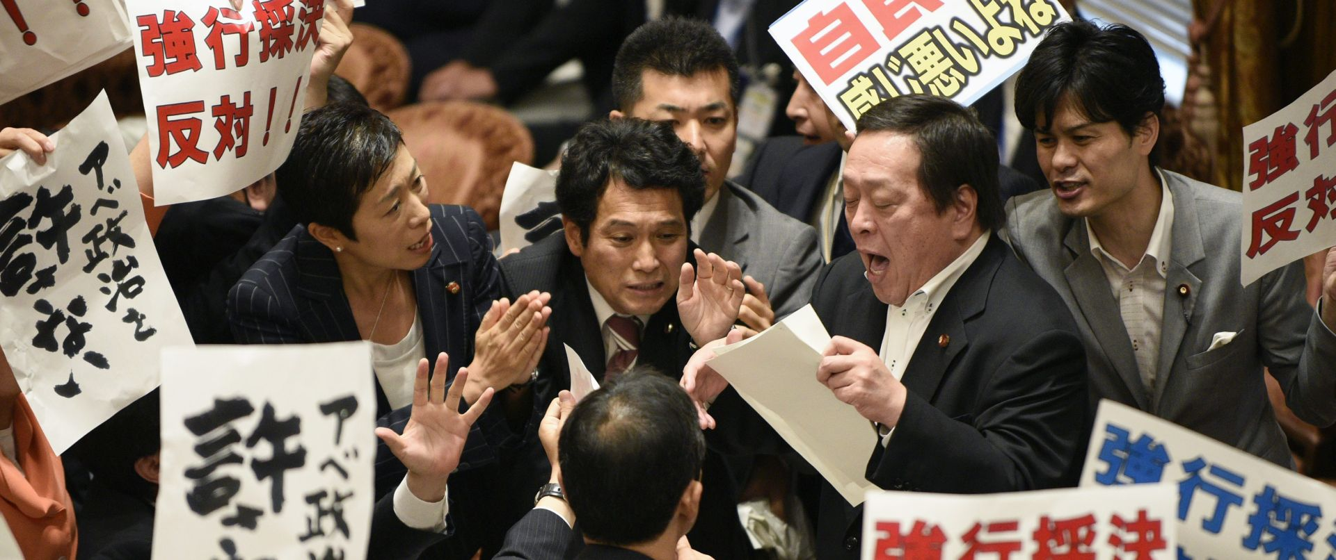 WIKILEAKS: SAD špijunirao i japansku vladu