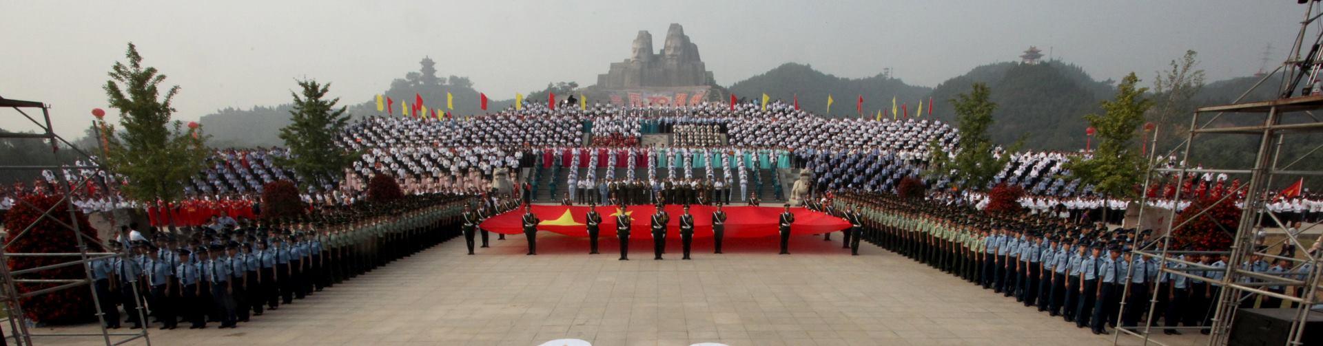 VIDEO: Kina proslavila 70 godina neovisnosti