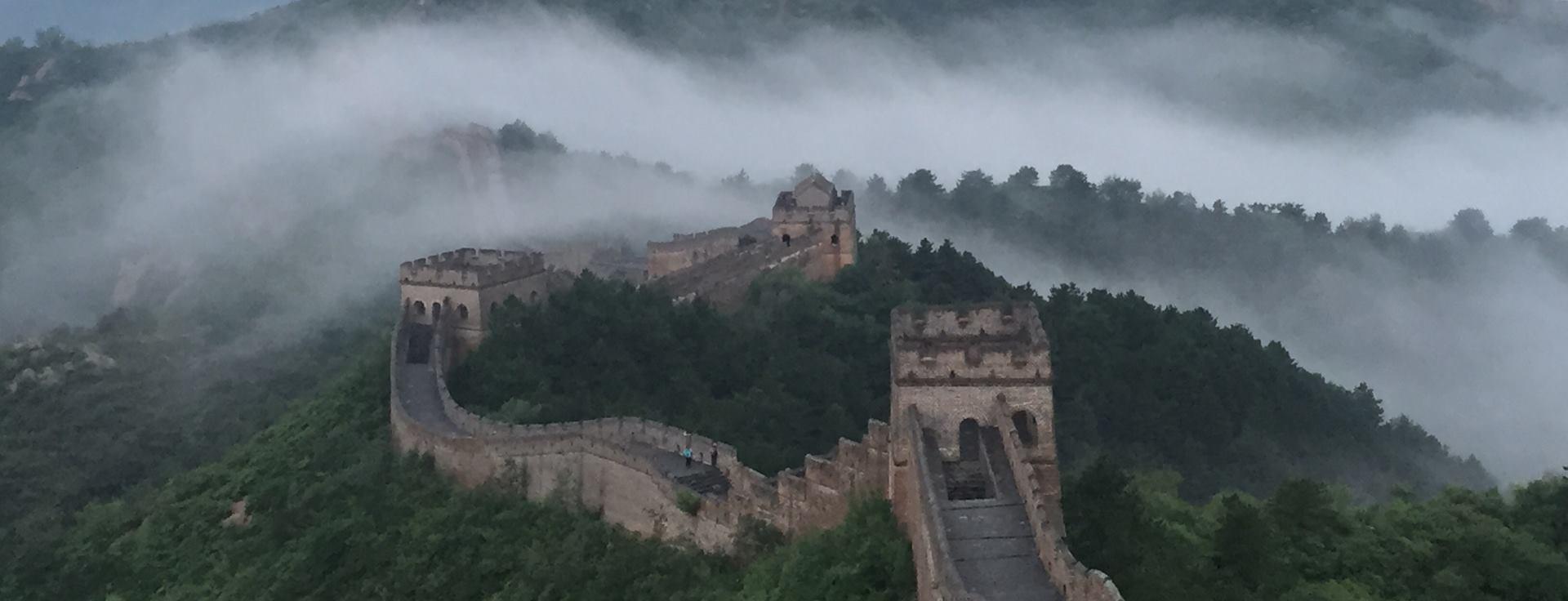 SVJETSKO ČUDO Kineski zid kod Jinshanlinga u magli