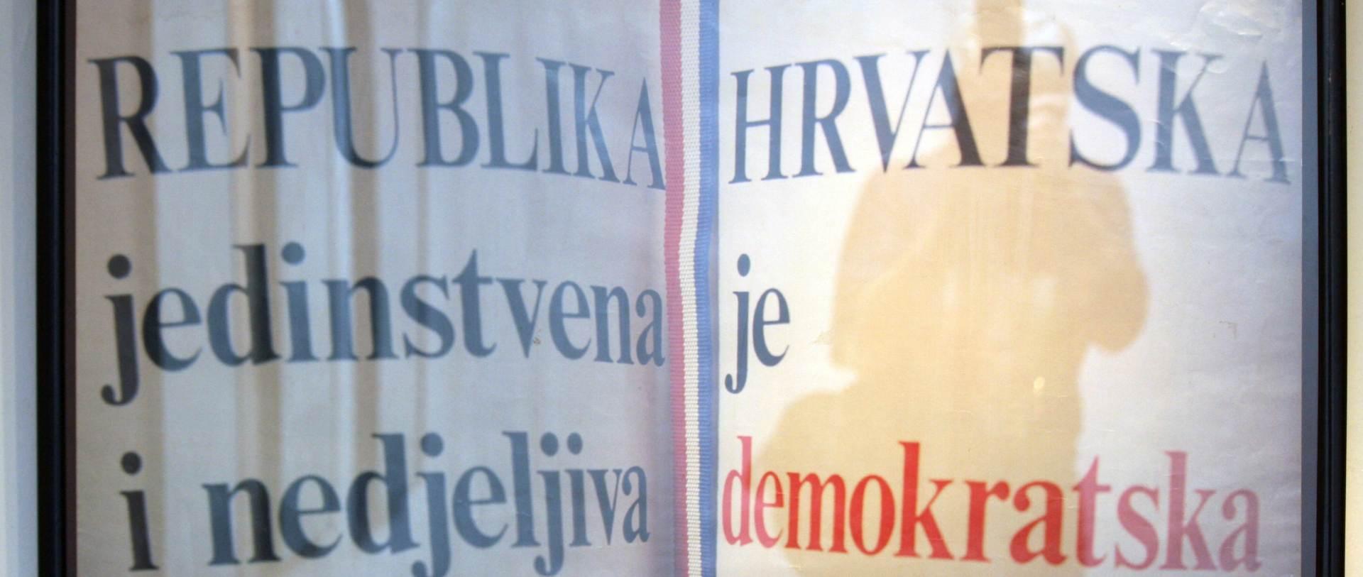 "Knin: otvara se novi stalni muzejski postav ""Oluja '95"""