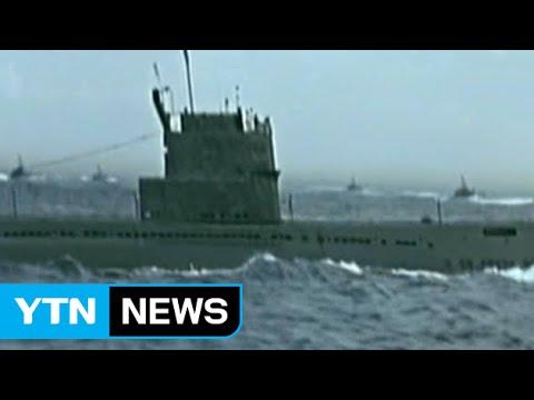 VIDEO: Slabe napetosti na korejskoj granici
