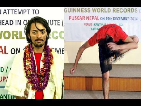 VIDEO: Vrlo neobičan svjetski rekord