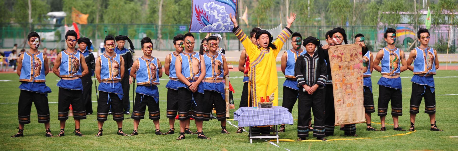 VIDEO: Tradicionalne Igre etničkih manjina u Kini