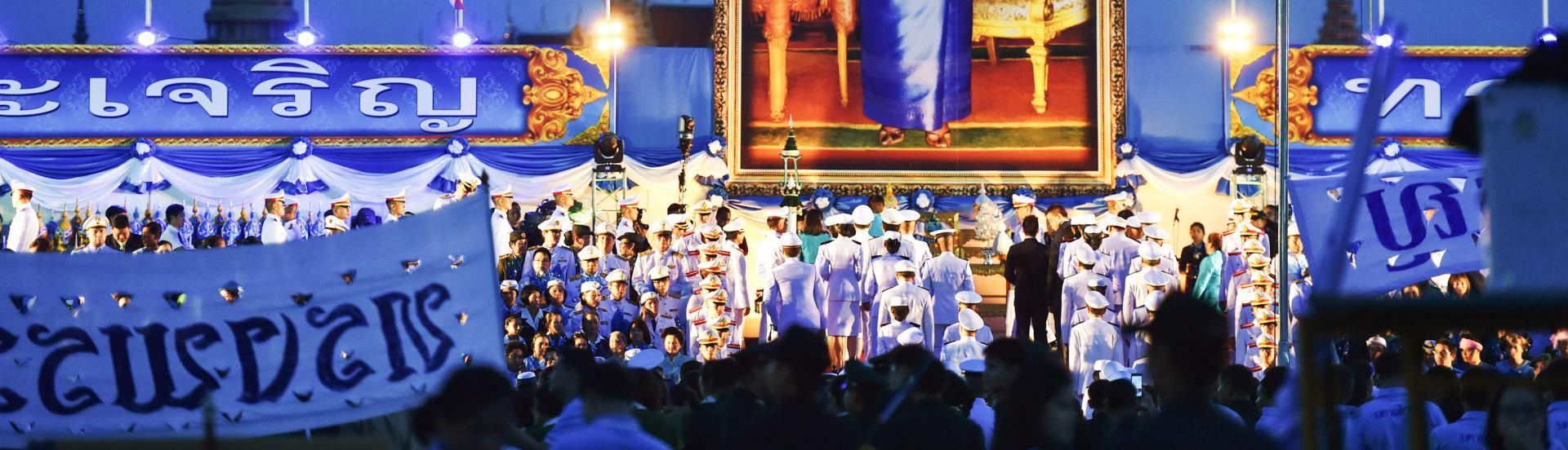 VIDEO: Tajland proslavio rođendan kraljice Sirikit