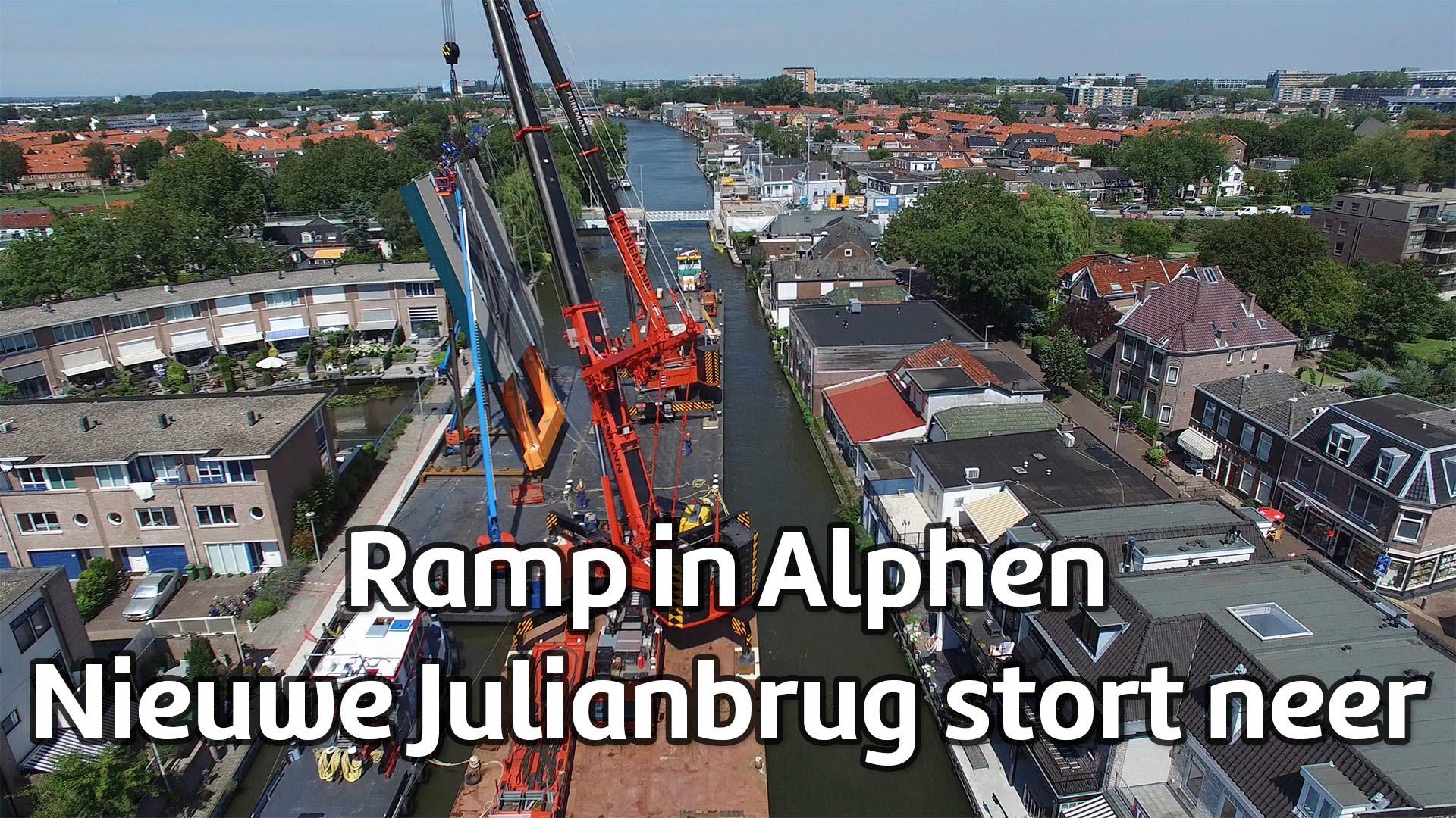 VIDEO: OZLIJEĐENO NAJMANJE 20 LJUDI Dvije dizalice srušile se na zgradu u Nizozemskoj
