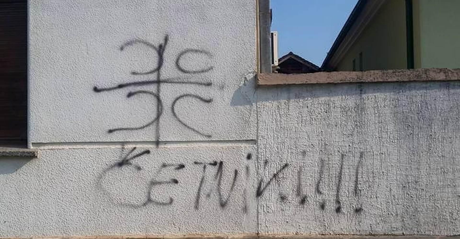 SDP Đakovo: Naše članove  zastrašuju, a njihovim roditeljima uništavaju imovinu