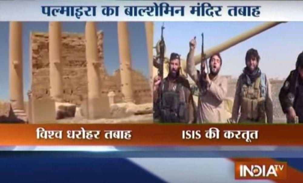 KULTUROCID NA DJELU Teroristi Islamske države dignuli u zrak drevni hram u Palmiri