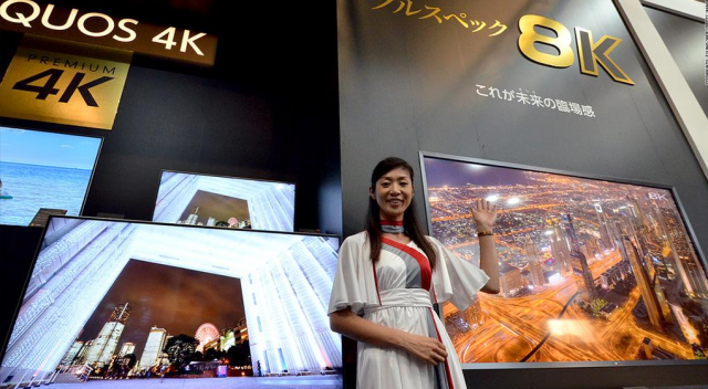 Sharp pušta u prodaju prvi 8K televizor za 118.000 eura