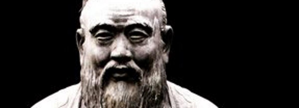 VIDEO: Kina obilježava Konfucijev rođendan