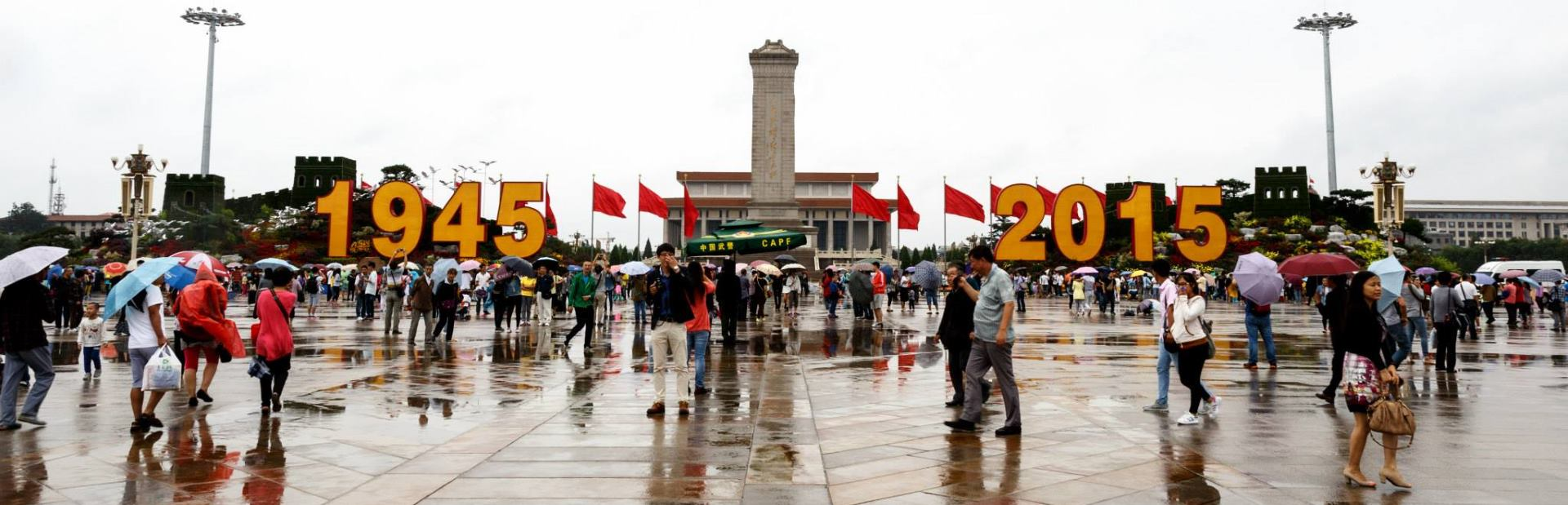 VIDEO: Kina odala počast narodnim mučenicima