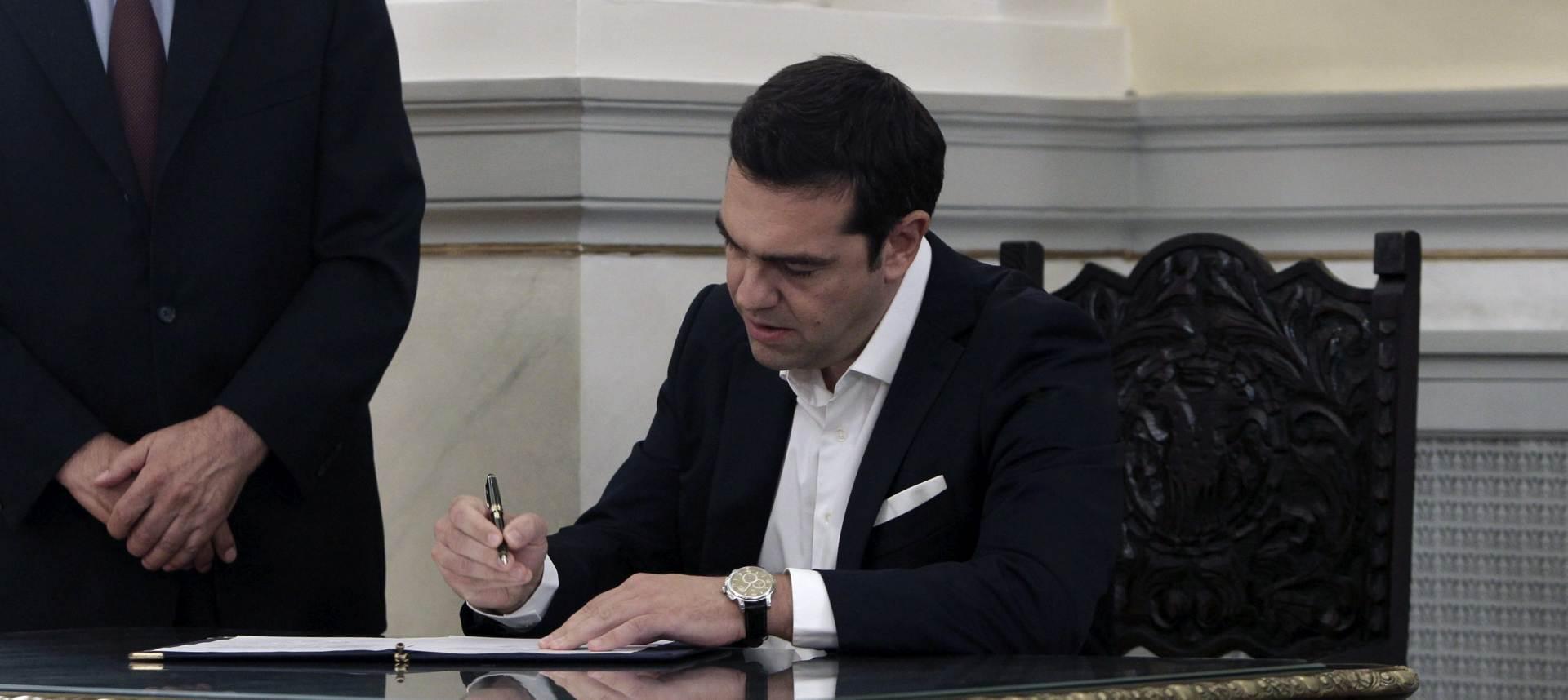 """Cipras nakon izlaska iz """"bailouta"""" proglasio """"dan oslobođenja"""""""