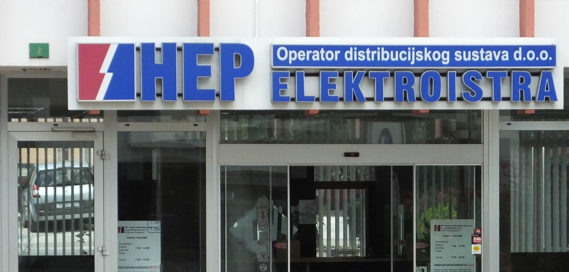 HEP: cijena električne energije neće se mijenjati