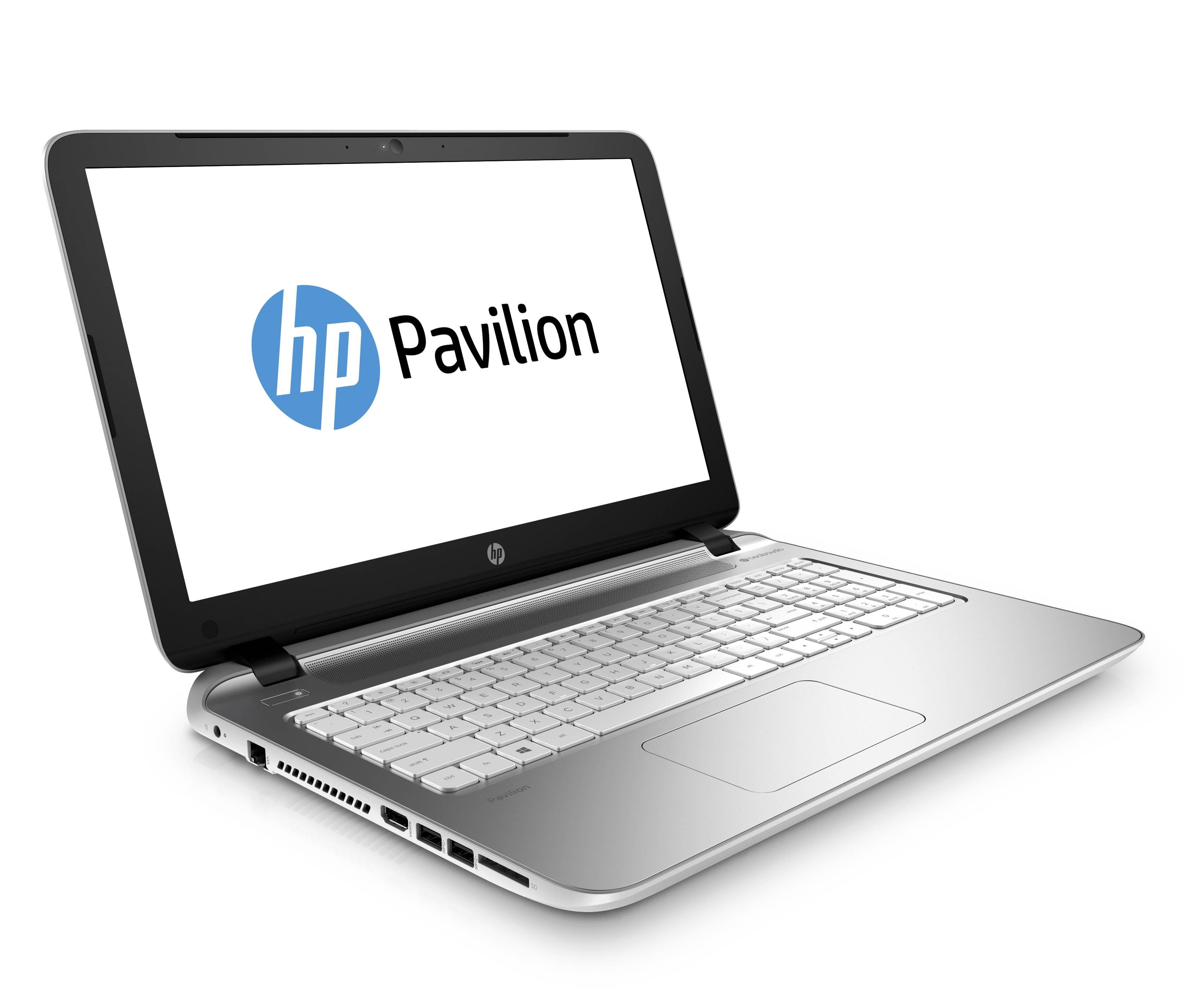 HP-ovi laptopi uz popust