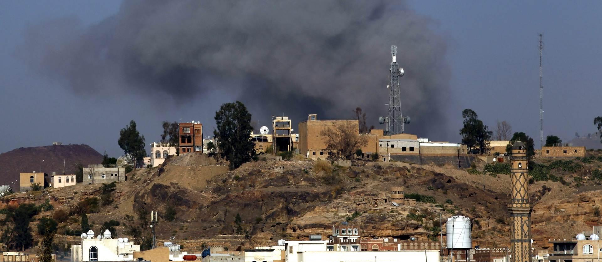 UGLAVNOM CIVILI: U zračnim napadima na hotel u Sani ubijeno 20 osoba