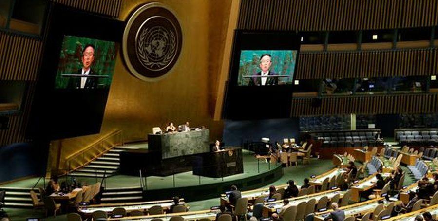 Vijeće sigurnosti UN-a u ponedjeljak o Sjevernoj Koreji