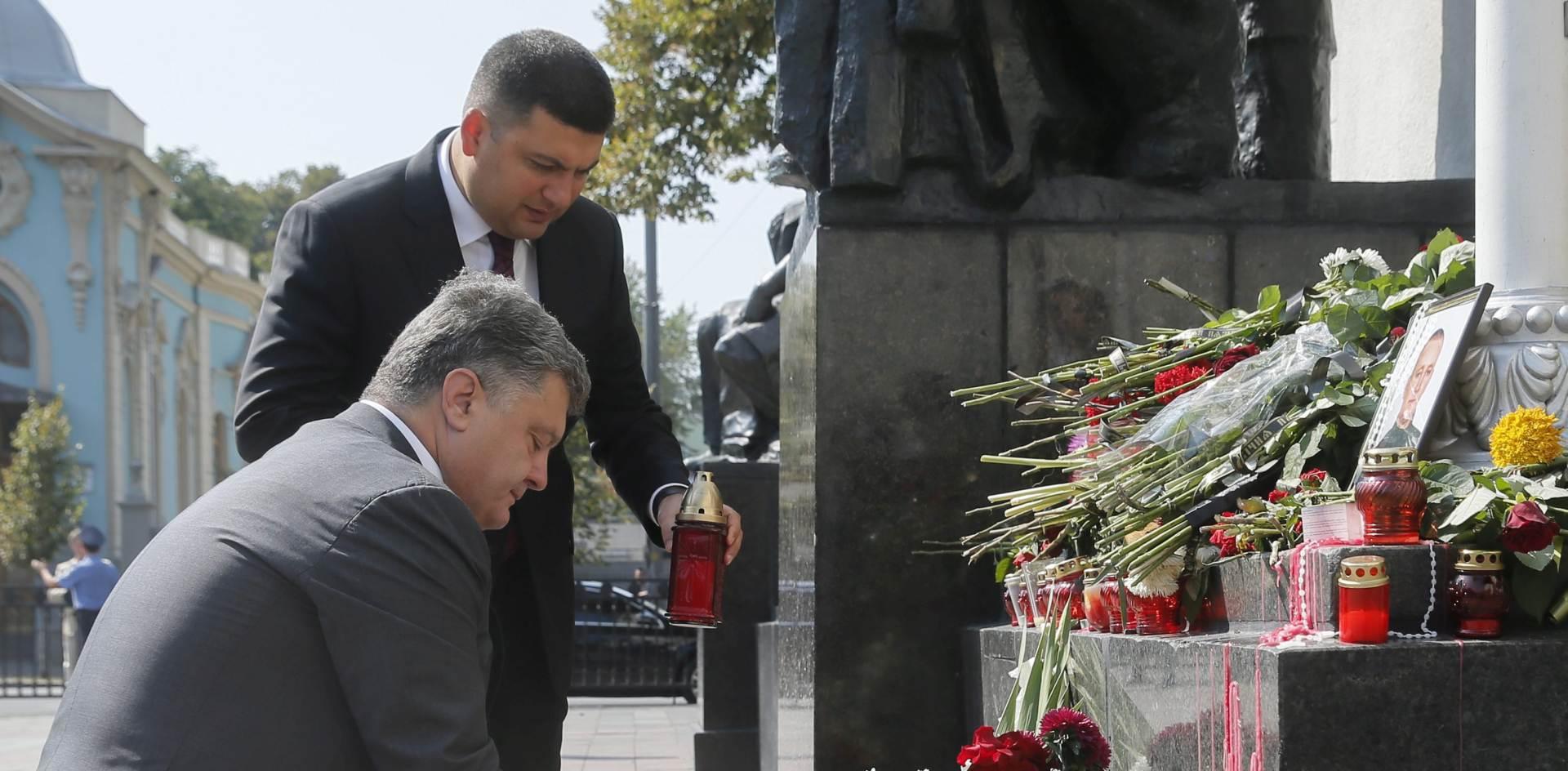 UKRAJINSKA KRIZA: Primjerje se poštuje, u prosvjedima poginulo troje ljudi
