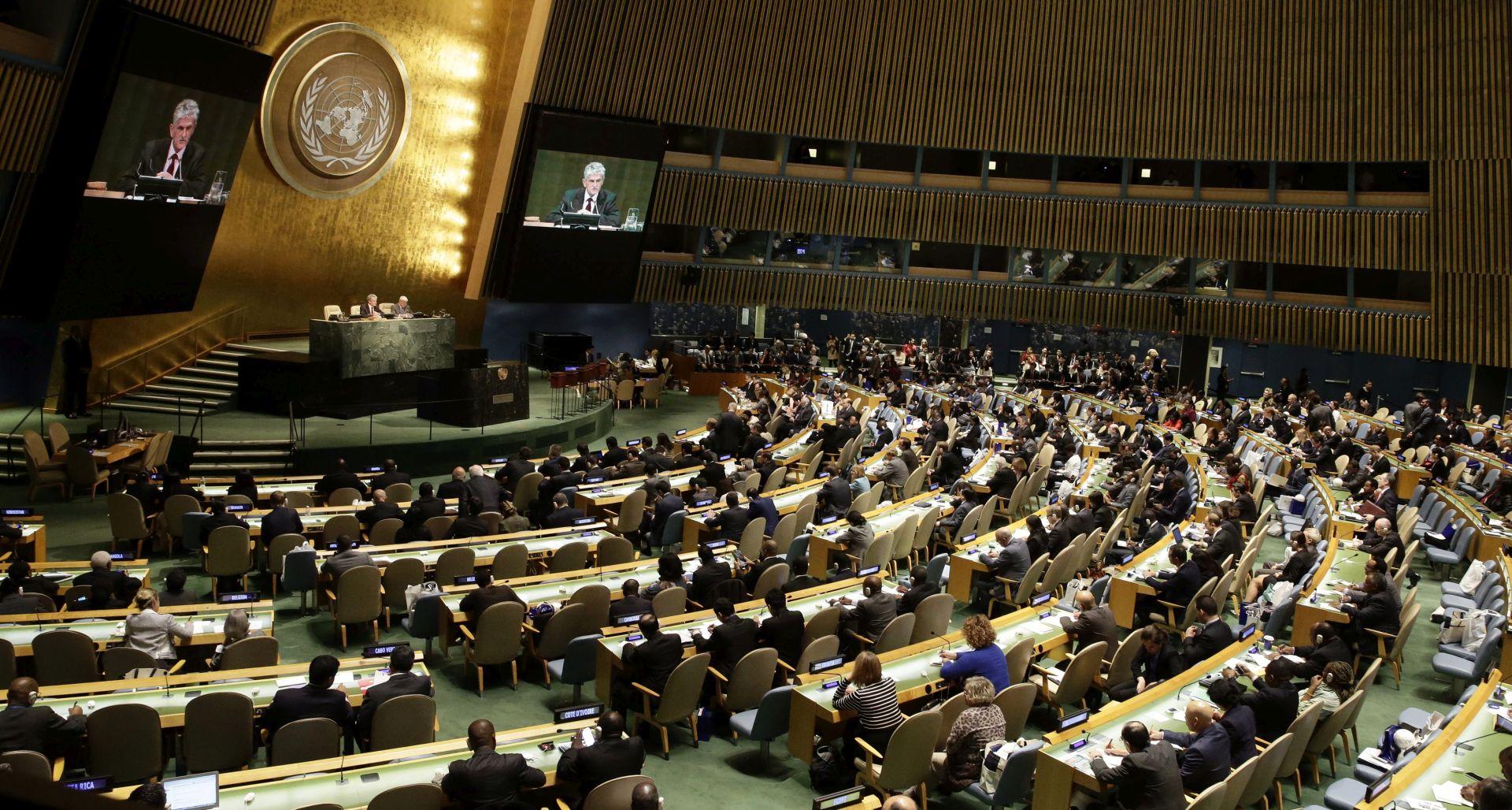 Pet novih članica UN-a su Japan, Ukrajina, Egipat, Senegal i Urugvaj