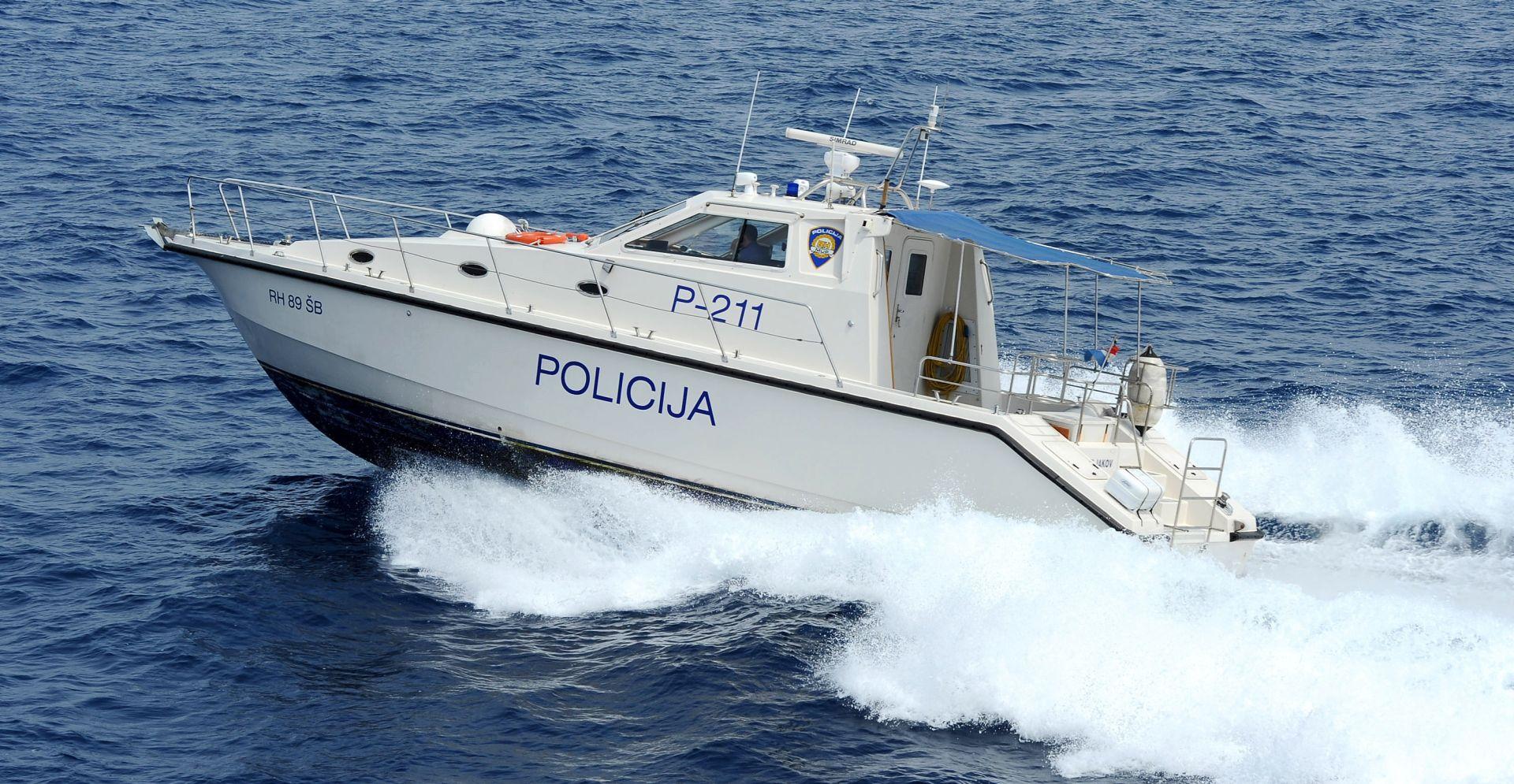Brodovi i zrakoplov Obalne straže uključeni u traganje za nestalim članom posade iz Sultanata Oman