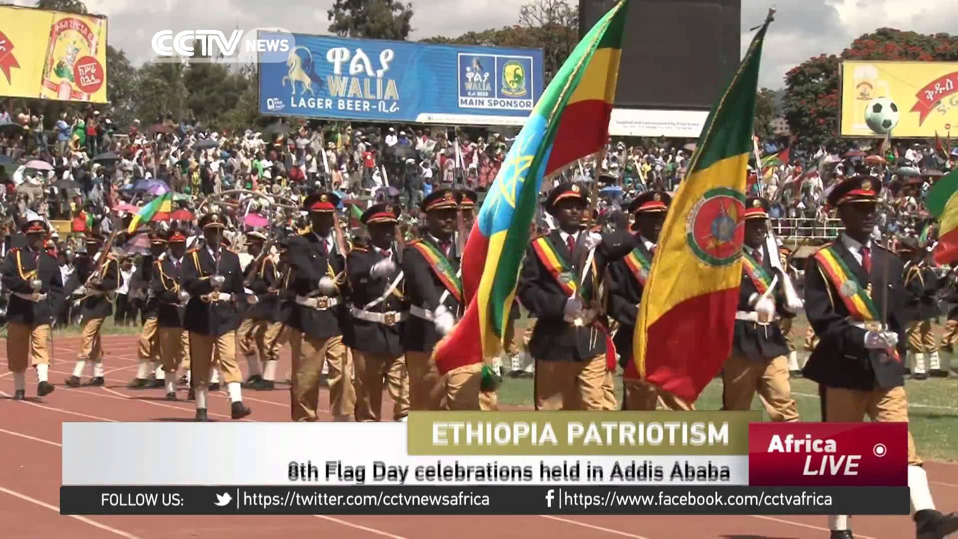 VIDEO: Etiopija svečano proslavila Dan zastave