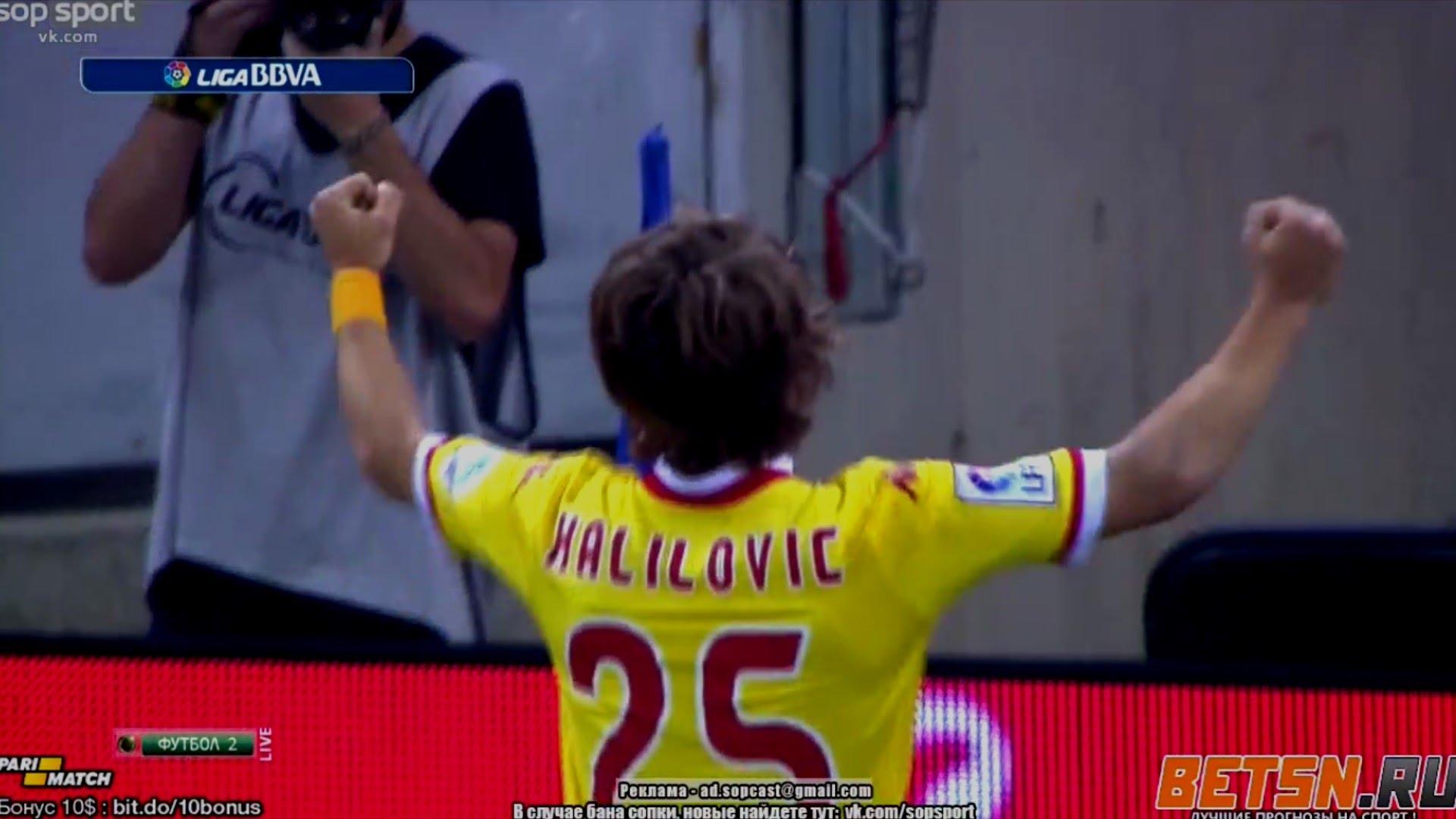 VIDEO: JUGADOR CINCO ESTRELLAS Navijači Sportinga Halilovića proglasili igračem mjeseca