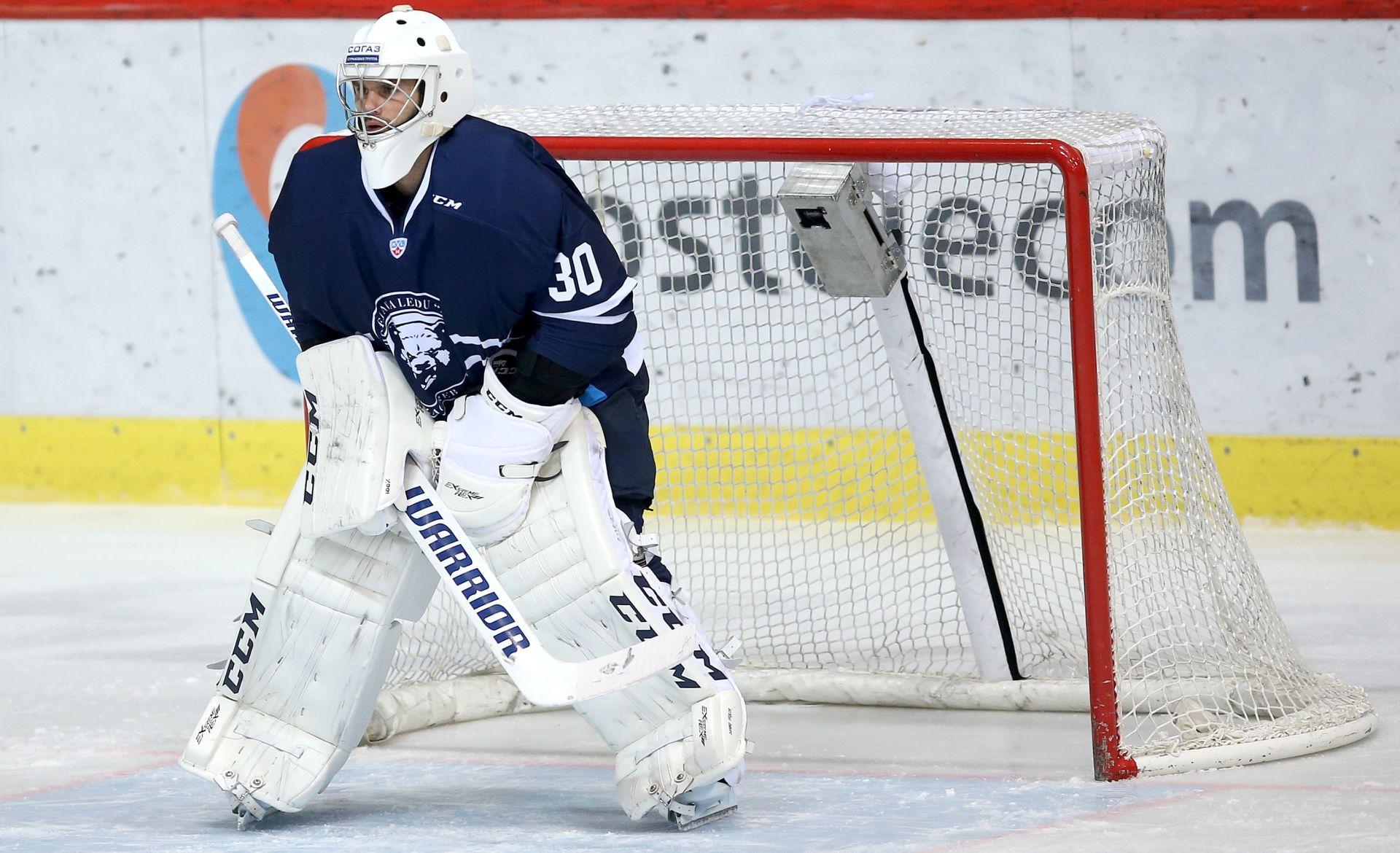 VODSTVO KHL IZABRALO: Danny Taylor vratar tjedna