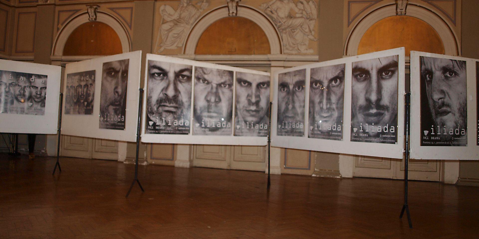 VARAŽDIN Bijenale kazališnog plakata