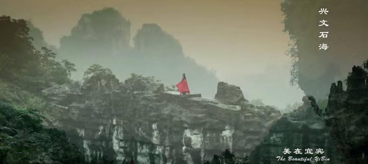 VIDEO: Prošećimo područjem kineskog grada Jibina