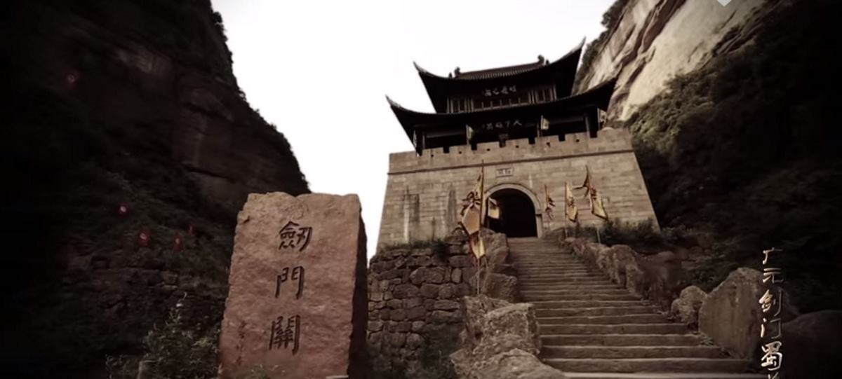 VIDEO: Prošećimo Narodnom Republikom Kinom