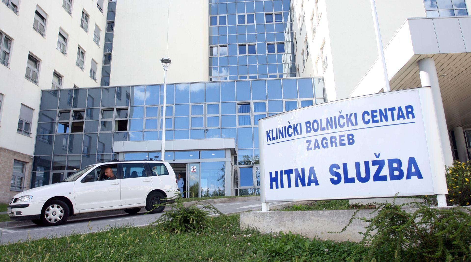 HZZO poziva osiguranike koji su primili račune od KBC-a Zagreb da se hitno jave ako imaju bilo kakve dvojbe