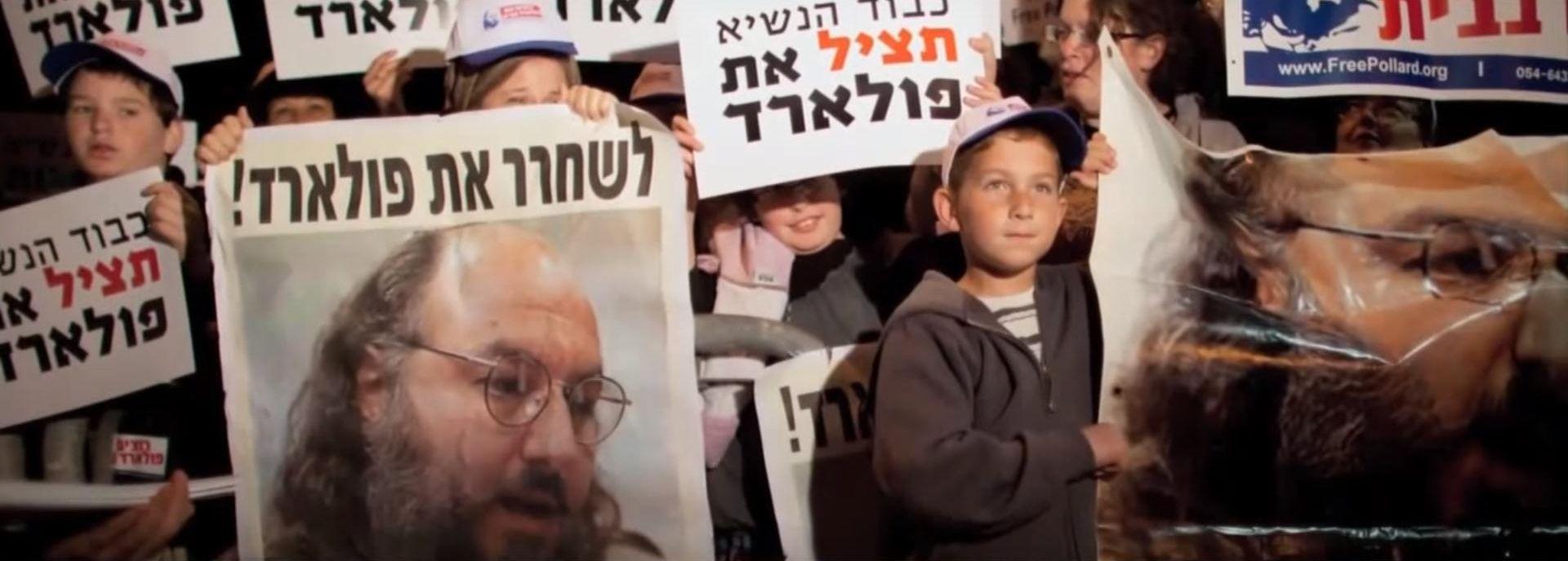 U ZATVORU PROVEO 30 GODINA Amerika oslobađa Jonathana Pollarda, izraelskog špijuna