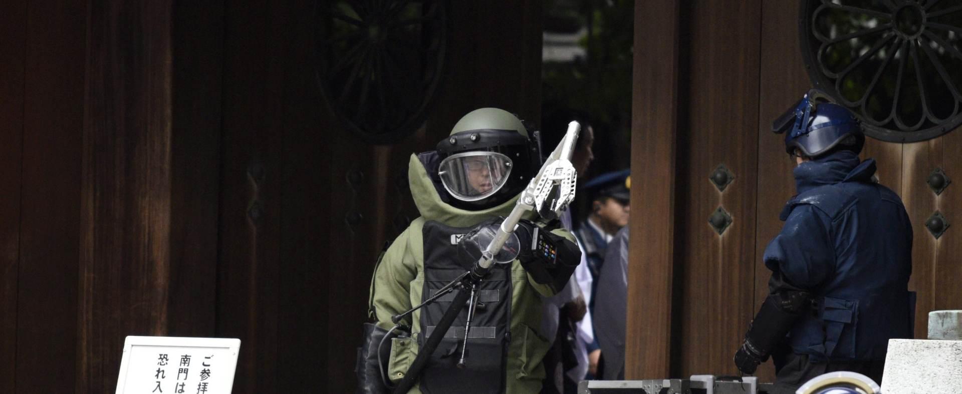 SIMBOL MILITARIZMA: Eksplozija u japanskom svetištu Yasukuni