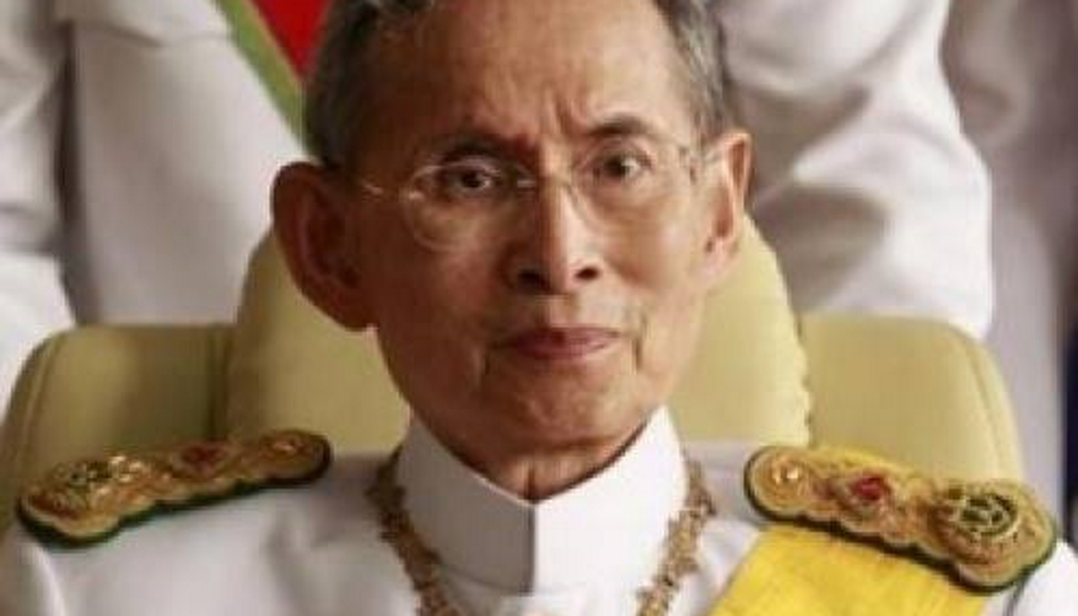 VIDEO: Građani Tajlanda slave rođendan kralja Adulyadeja Bhumibola
