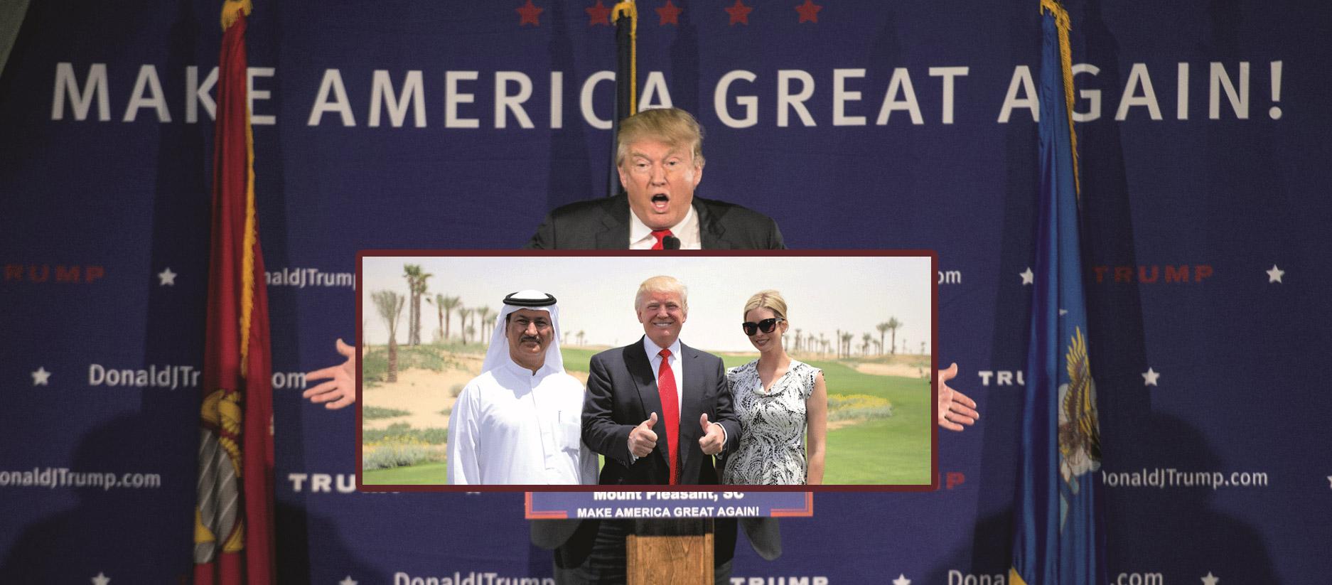 Arapske poslovne veze Donalda Trumpa
