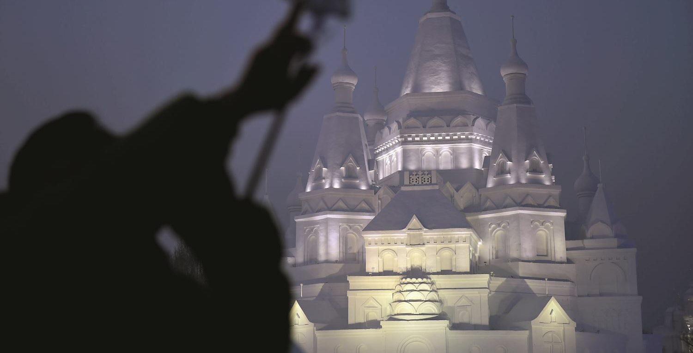 Ruska 'ledena' knjižnica i japanski umjetnički festival