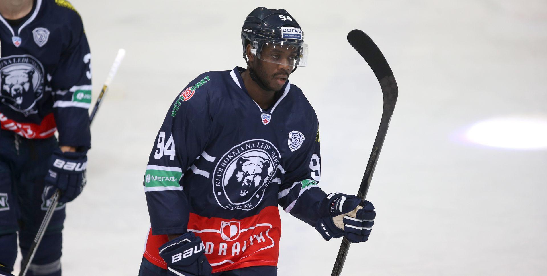 NAVIJAČI BACALI BANANE NA IGRAČA MEDVEŠČAKA: KHL zbog rasizma kaznio Spartak sa 9.135 dolara