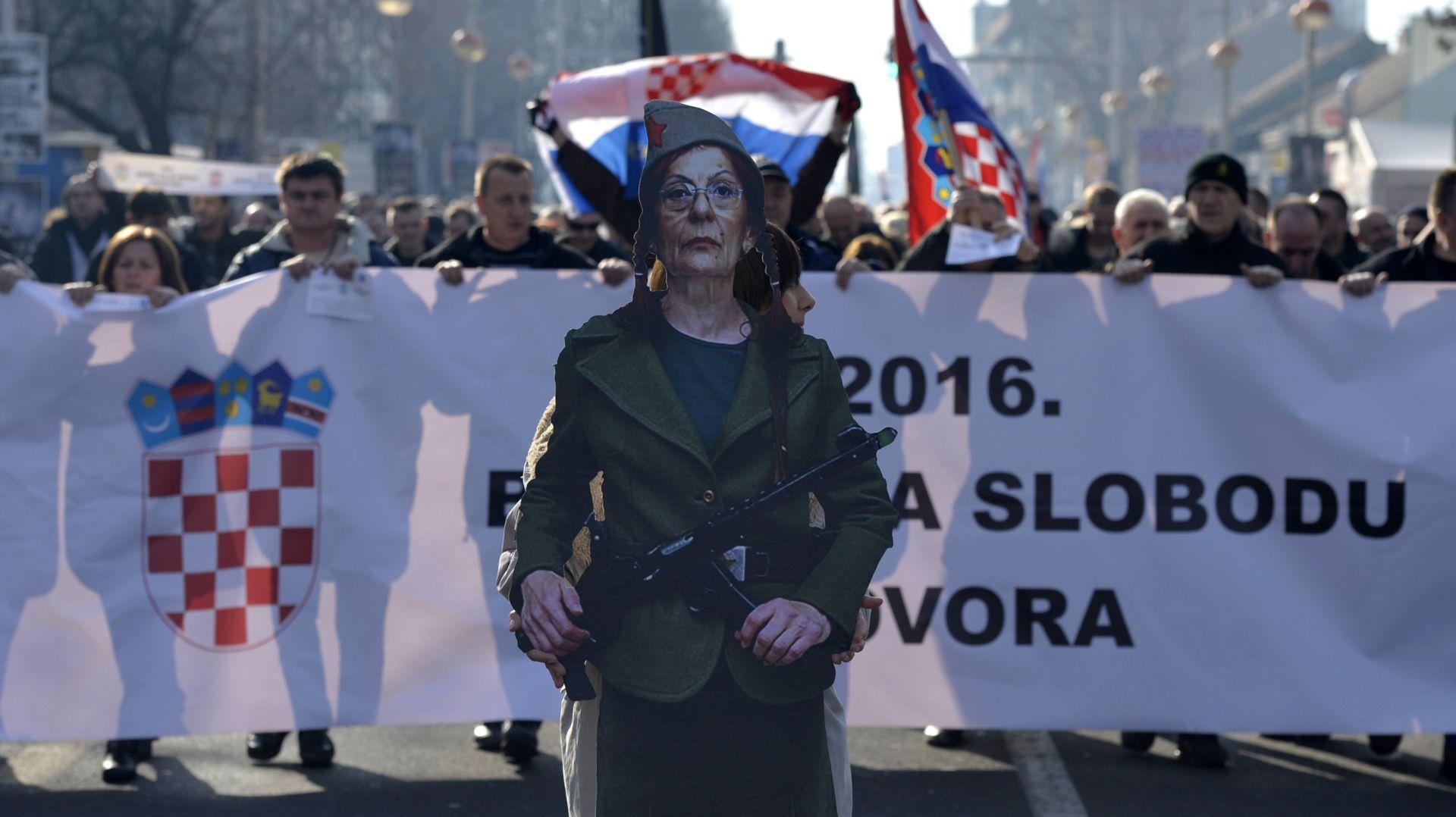 Udruge pozvale institucije da podnesu kaznene prijave zbog povika na prosvjedu pred VEM-om