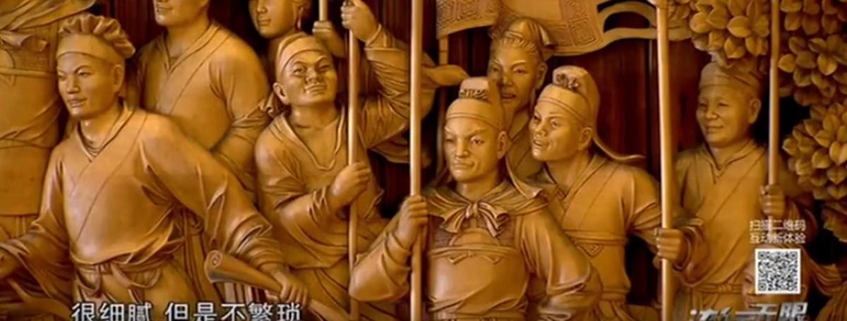VIDEO: Kineska umjetnost rezbarenja drva