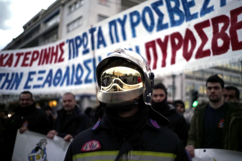 15.000 Grka protiv mirovinske reforme uoči večerašnjeg glasanja u parlamentu