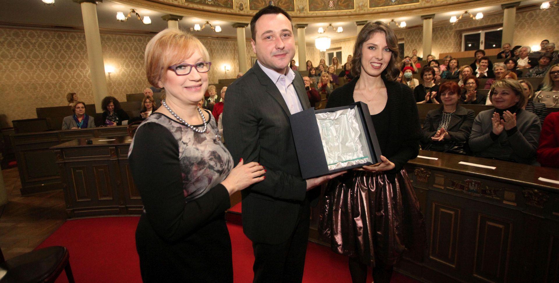 """Bruni Šimleši nagrada """"Vesna Andrijević Matovac – VAM"""""""