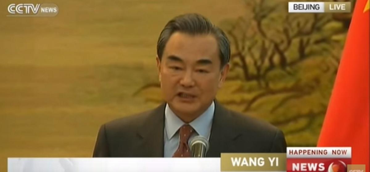 VIDEO: Medijska konferencija s kineskim ministrom vanjskih poslova