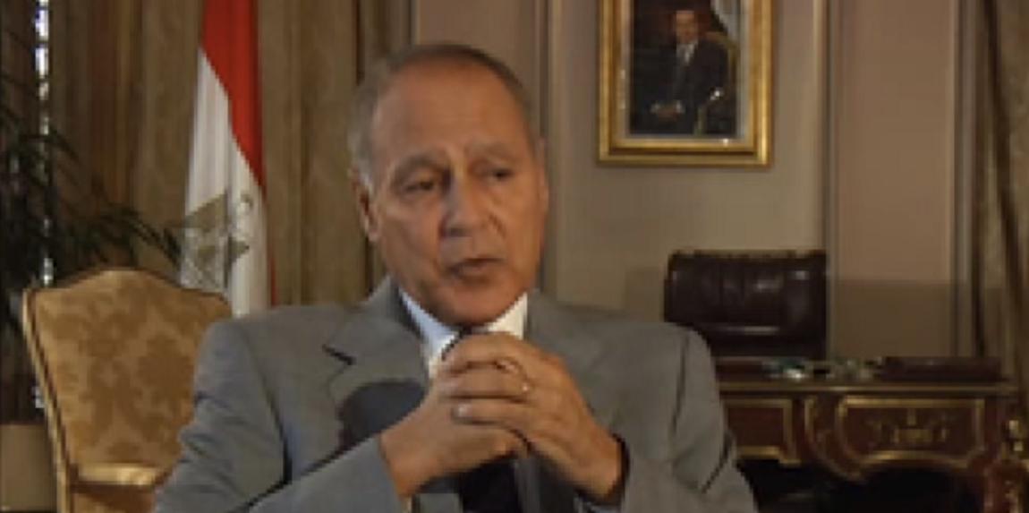 VIDEO: Arapska liga izabrala novog glavnog tajnika organizacije