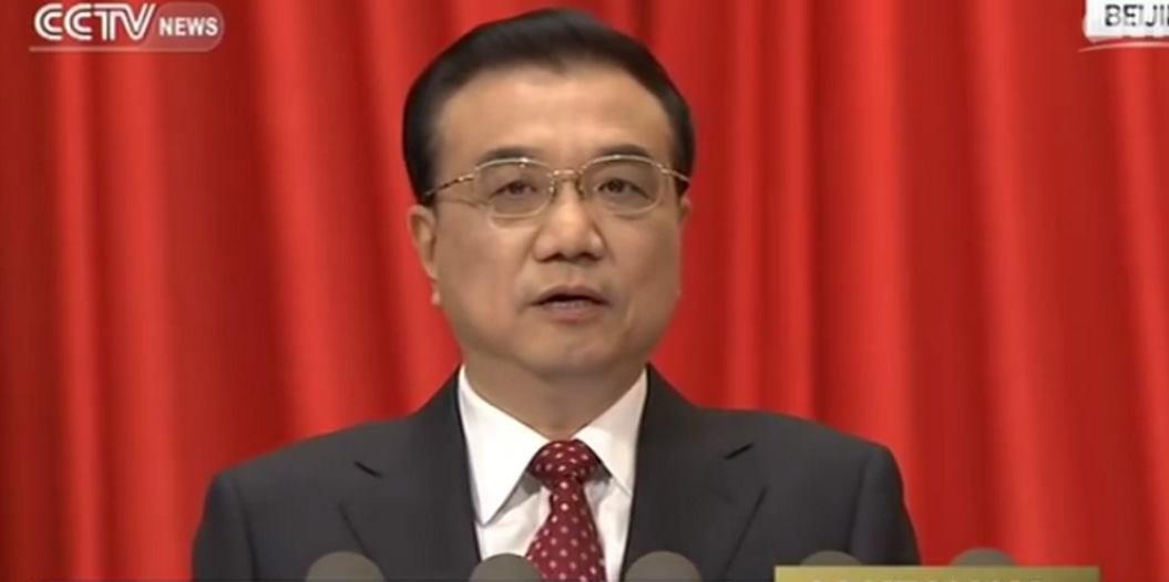 VIDEO: Kineski premijer Li Keqiang u posjetu Kubi