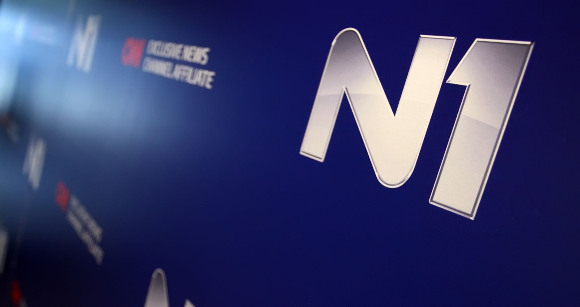 DRAŽEVINA Pripadnici četničkog pokreta fizički napali ekipu N1 televizije